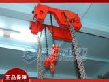 1吨低净空手拉葫芦,有限空间用手动提升工具,保质期一年