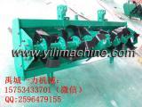 旋耕灭茬机,旋耕松土机,一力机械2米灭茬机器价格