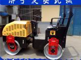 双轮全液压压路机1吨座驾全液压压路机