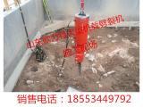 6000型甘肃最大机载液压劈裂机