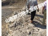 厂家直销甘肃兰州大型岩石分裂机