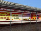 淮北市校园文化宣传栏厂家