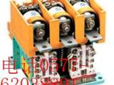 CKJ5-125 36V交流接触器易昂防爆低价供应