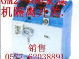 JJB-380/660矿用隔爆型检漏继电器低价供应