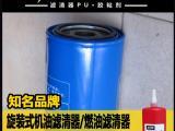 【合力佳封口胶】高强度滤清器滤芯胶品牌 抗拉能力强的封口胶
