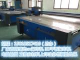 广州直销3D浮雕脚机壳打印机厂家