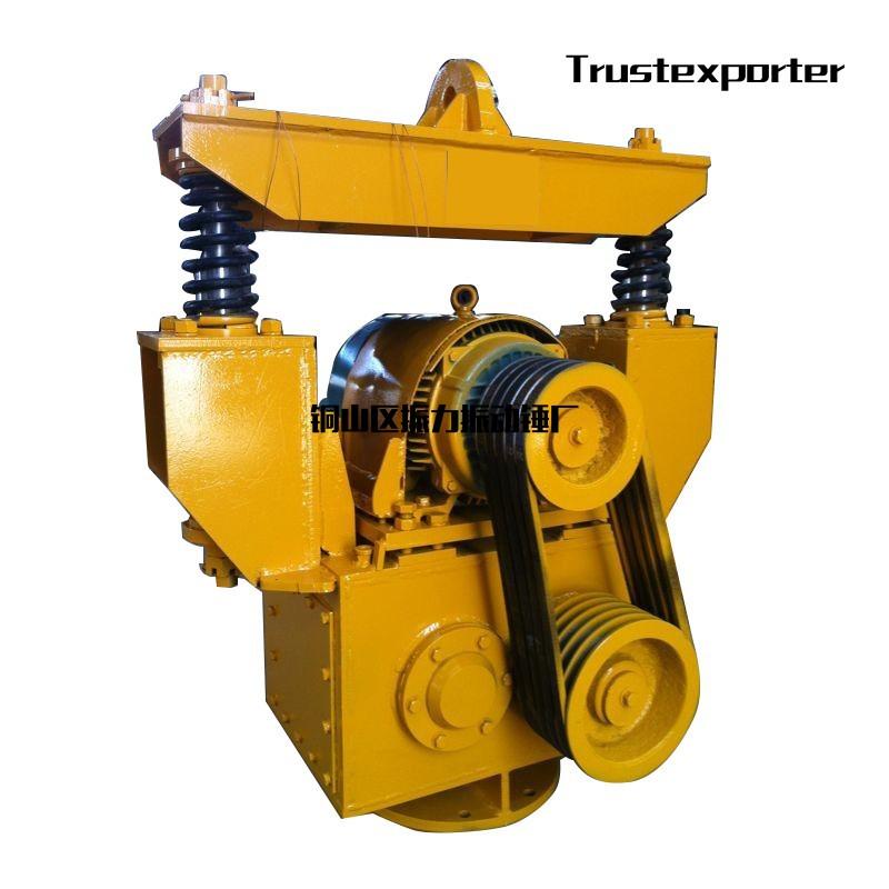 铜山振力/弹簧振动锤-DZ10A振动锤
