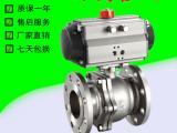 广州供应动作迅速的气动球阀,可靠耐用Q641F气动球阀制造厂