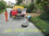 无锡江阴污水管道清洗