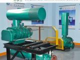 环保公司专业采购三叶罗茨风机污水处理曝气增氧等罗茨鼓风机