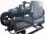 风冷螺杆冷水机厂家定制 可全国联保工业冷水机