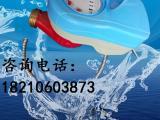 河北衡水感应式水表供应商