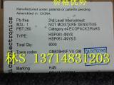 ST原盒原包装HSP061进口环保