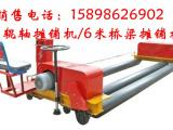 源泰专业供应隧道混凝土摊铺机 六米小型摊铺机价格怎么样