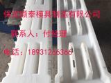 铁路防护栅栏模具,路基防护栅栏模具