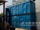 布袋除尘器在煤电发电厂应用的优势