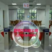 深圳市舒特尔科技有限公司的形象照片