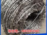 华磊热镀锌钢丝刺绳|防盗铁丝网铁蒺藜 量大从优