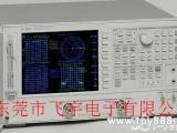 N5230C-Agilent N5230C