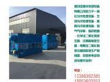 生活污水一体化处理设备供应商