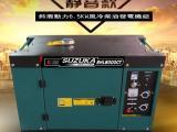 铃鹿动力6.5KW家用静音柴油发电机SHL8000CT