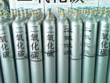 绍兴气体供应商,绍兴二氧化碳钢瓶