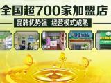 开小型榨油店的前景 阳光榨油机市场竞争小,投资小轻松创业