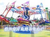 万达儿童游乐设备[风筝飞行]卓诡不伦!