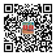 银川国奥旅行社有限公司的形象照片