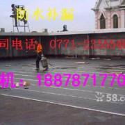 上海固城防水工程有限公司南宁分公司的形象照片