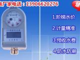 刷卡式IC卡智能水表价格-报价多少