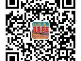 银川旅游租车|银川旅游包车|机场接送|长途包车