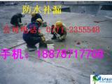 南宁市采光瓦漏水维修公司 南宁市阳光瓦防水补漏公司