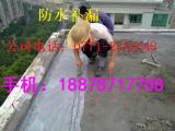 房屋漏水维修公司|家里阳台防水补漏|南宁市专业楼顶堵漏公司