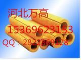 河北万高专业生产玻璃棉管 离心玻璃棉管  防火保温玻璃棉管