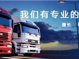 台湾专线物流,直达货运