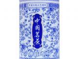 青花瓷茶桶茶叶罐—禄劝酒店用品—云南天天满酒店用品有限公司