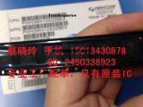 MPS监听器MP2482DN转换器原厂代理