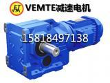 KAF157减速机 食品检测机减速箱 灌装机减速箱