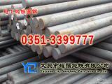 太钢纯铁公司/纯铁厂家/纯铁价格/纯铁批发