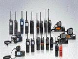 贵阳对讲机批发零售贵阳无线对讲机供应贵阳对讲机维修批发