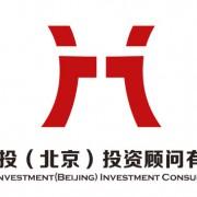 鸿扬鼎鑫(北京)企业管理有限公司的形象照片