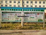 镀锌挂墙橱窗栏生产厂家|加工订制消防宣传公告栏
