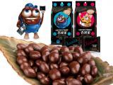 夹心巧克力批发-果仁葵花仁巧克力批发-吉祥果食品