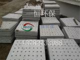 滤板厂家供应曝气生物滤池混泥土滤板一恒高效水过滤