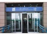 天津安装维修玻璃门更换玻璃门地弹簧
