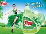 洗涤用品立白3L皂液洗涤用品厂家批发全国供应