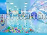 室内儿童水上乐园如何选址哪有卖大型亲子儿童水上乐园设备戏水池