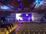 广州晚会策划礼仪庆典音响灯光搭建