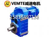 FVZ97减速机 粉尘处理器减速机 减速机专业生产厂家